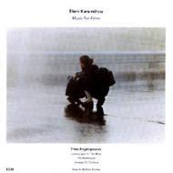Theo Angelopuls / Eleni Karaindrou Music For Films