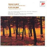 Serenade.13 / Four Seasons: Zukerman, Ormandy / Philadelphia.o