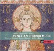 ヴェネツィアの教会, 世俗音楽集 パロット指揮タヴァナー・プレイヤーズ&合唱団(2CD)