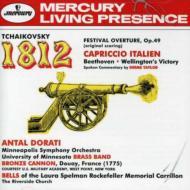 1812年、イタリア奇想曲/ウェリントンの勝利(戦争交響曲) ドラティ&ミネアポリス響、ロンドン響