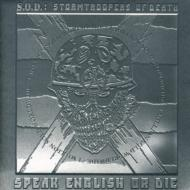 Speak English Or Die -Platinum