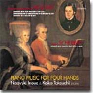 モーツァルト&シューベルト:4手のためのピアノ音楽/井上直幸&竹内啓子