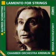 ラフレフスキー / クレムリン.co -schnittke, Shostakovich, R.strauss,