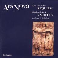 死者のためのミサ曲(レクィエム)、他 ホルテン&アルス・ノヴァ