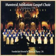 Jubilation Vol.8 -Acappella Plus