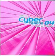 Various - Velfarre Cyber Trance 04 -Best Hit Trance-