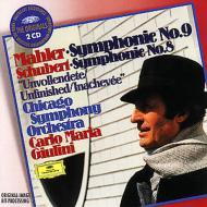 マーラー:交響曲第9番、シューベルト:交響曲第8番『未完成』 ジュリーニ&シカゴ響