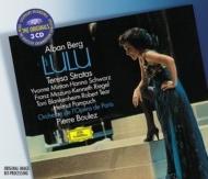 歌劇『ルル』三幕版全曲 ストラータス、シュヴァルツ、リーゲル、他 ブーレーズ&パリ・オペラ座管