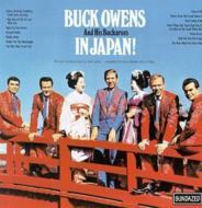 And His Buckaroos In Japan