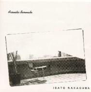 Acoustic Serenade