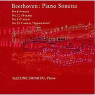 Beethoven: Piano Sonatas Vol.6