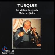 Turkey -Violin Of The Yayla