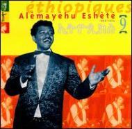 Ethiopiques 9 -L Elvis Abyssin