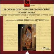 Organ Concerto: Bovet