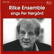 Dream Songs, Choral Works: Eriksson / Rike Ensemble