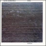 Exil: V.jurowski