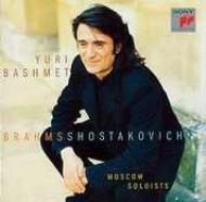(Viola)clarinet Quintet / Quartet.13: Bashmet / Moscow Soloists