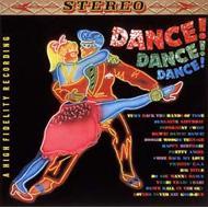 ダンス!ダンス!ダンス!