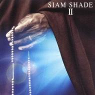 Siam Shade 2