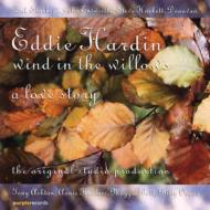 Wind In The Willows -Studio Recordings