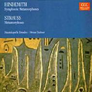 Sinfonische Metamorphosen / Metamorphosen: Suitner / Skd