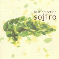 Best Selection Sojiro 25th Anniversary