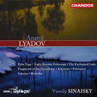 リャードフ:管弦楽作品集 シナイスキー/BBCフィルハーモニック
