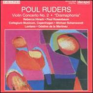 Piano Concerto.2: Rosenbaum / マルティネーズ