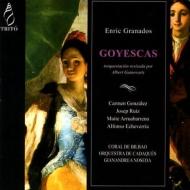 歌劇『ゴイェスカス』全曲 ジャナンドレア・ノセダ&カダケス管弦楽団、カルメン・ゴンサレス、他(1997 ステレオ)
