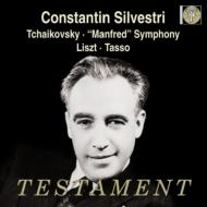 マンフレッド交響曲 / Tasso Silvestri / French National Radio.o