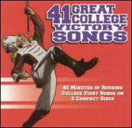 41 Greatest College Victory Songs