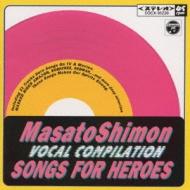 MASATO SHIMON VOCAL
