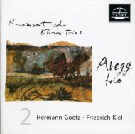 Piano Trio: Abegg Trio
