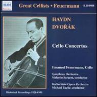 チェロ協奏曲第2番/チェロ協奏曲 フォイアマン/サージェント/タウベ/ベルリン国立