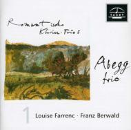 Piano Trio./ .3: Abegg Trio