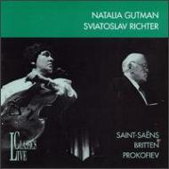 Works For Cello & Piano: Gutman / S.richter