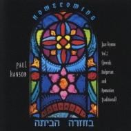 Homecoming〜jazz Hims 2
