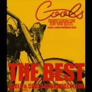Cools Best