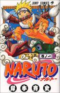 NARUTO 1 ジャンプ・コミックス