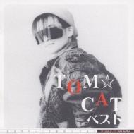 ポプコン・スーパー・セレクション::TOM☆CAT ベスト
