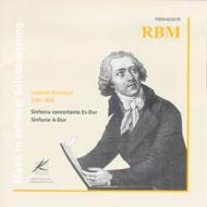 協奏交響曲(コントラバス、トランペット、マンドリン、ピアノと管弦楽のため)、交響曲イ長調 文屋充徳、越智敬、他