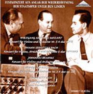 モーツァルト:ヴァイオリン協奏曲第5番、ブラームス:ヴァイオリン協奏曲、他 オイストラフ(vn)、コンヴィチュニー&シュターツカペレ・ベルリン