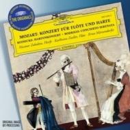 モーツァルト:フルートとハープのための協奏曲、ライネッケ:ハープ協奏曲 ザバレタ(hp)ツェラー(fl)