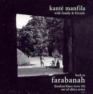 Back To Farabanah -Kankan Blues Verse 3