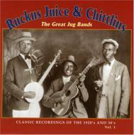 Great Jug Bands Vol.1