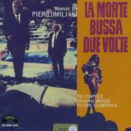 La Morte Bussa Due Volte -Piero Umiliani