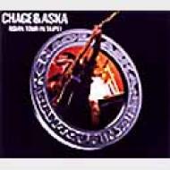 CHAGE&ASKA ASIAN TOUR IN TAIPEI