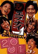 Tv/エブナイ Thursday 2001
