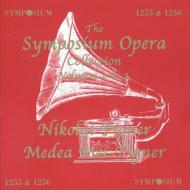 The Symposium Opera Collectionvol.1, 2 Nikolayevich, Mei, Radina