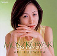 Piano Works Vol.1: 藤原亜美(P)